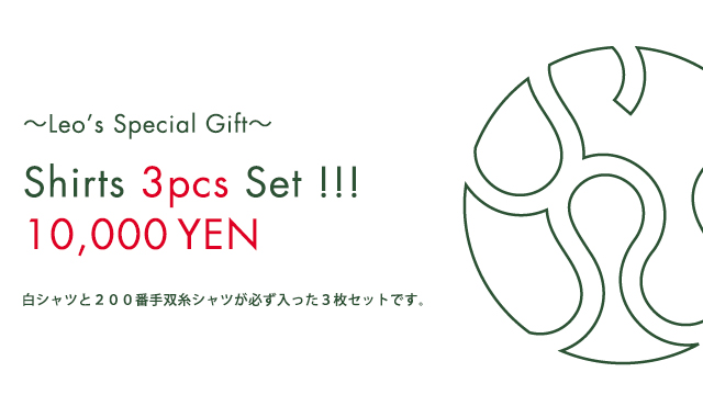 Leo's Special Gift Set  CAMICIANISTA(カミチャニスタ)
