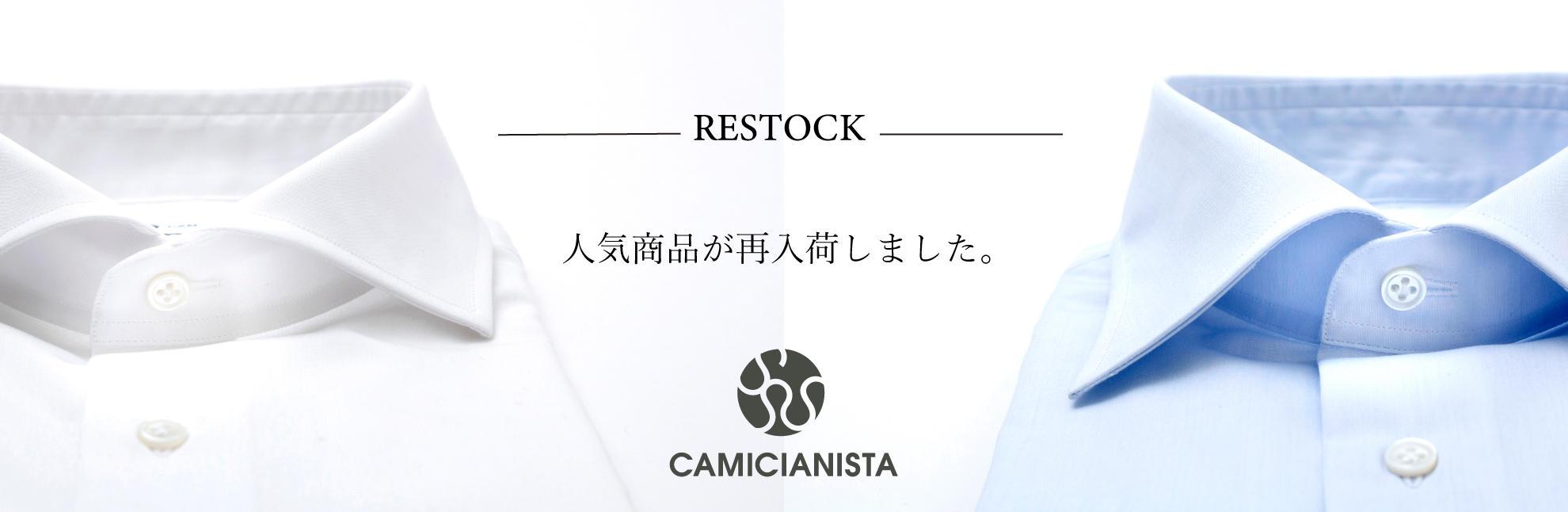 restcok CAMICIANISTA(カミチャニスタ)