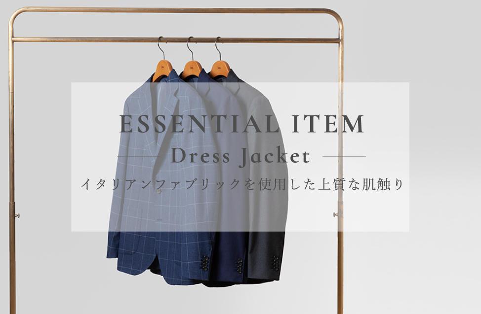 【Italian Fabric】【Dress Jacket】  CAMICIANISTA(カミチャニスタ)